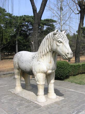 Voie sacrée (XVIème siècle) au nord-est de Pékin