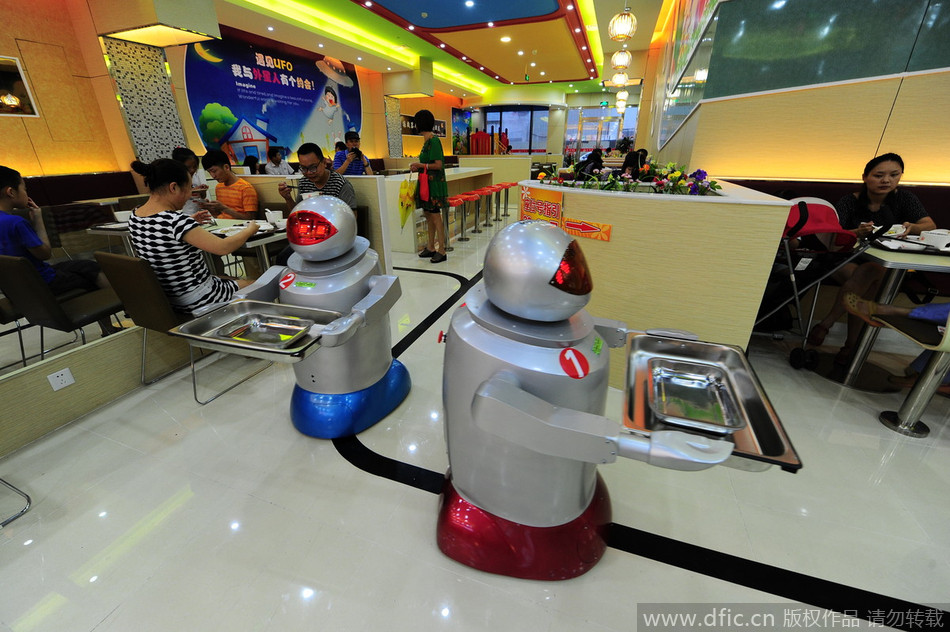 Kunshan Jiangsu robots